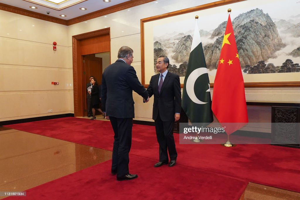 CHN: Pakistan Foreign Minister Shah Mehmood Qureshi Visits China