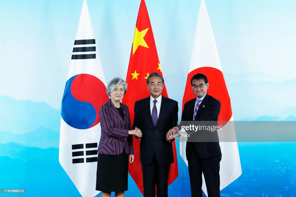 Ninth Japan-China-ROK Trilateral Foreign Ministers Meeting : News Photo