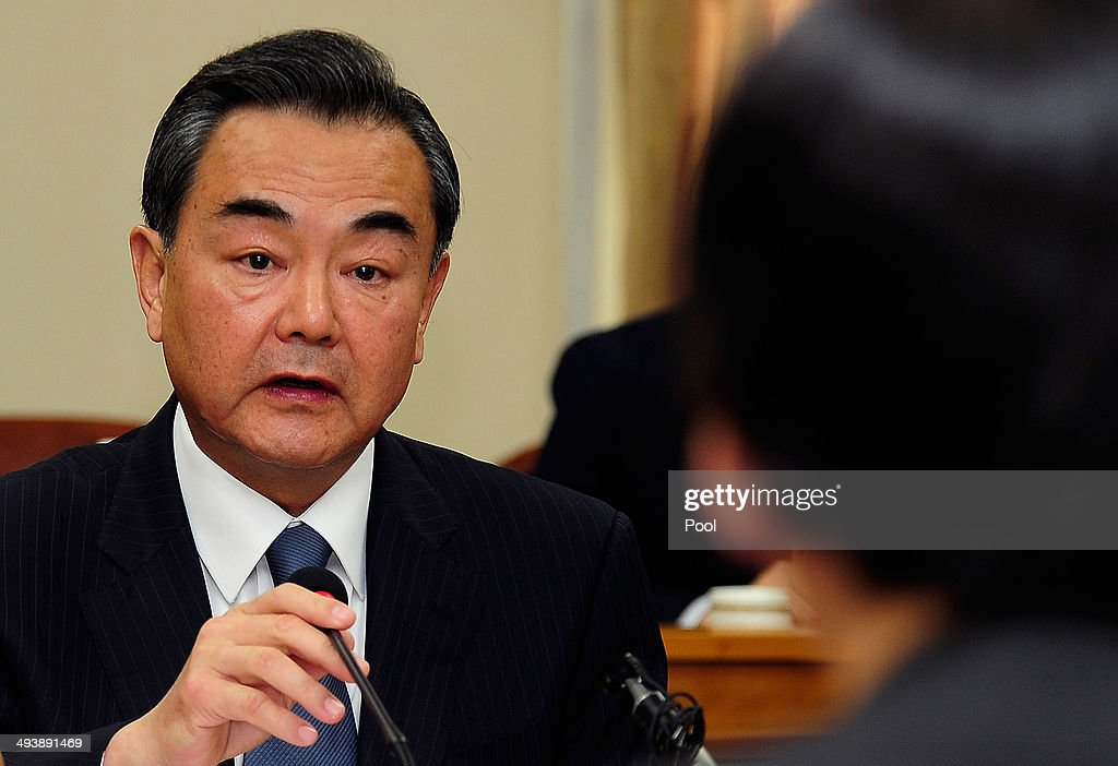 Chinese Foreign Minister Wang Yi Meets South Korean Foreign Minister Yun Byung-se