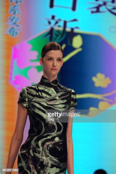 A Chinese formal dress fashion show which showed over 60 suits by Beijing Institute of Clothing Technology held at Xiongan New Area on 25th September...