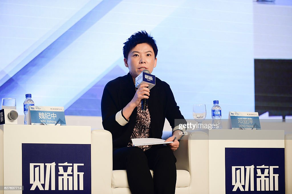 2nd China Sports Industry Forum