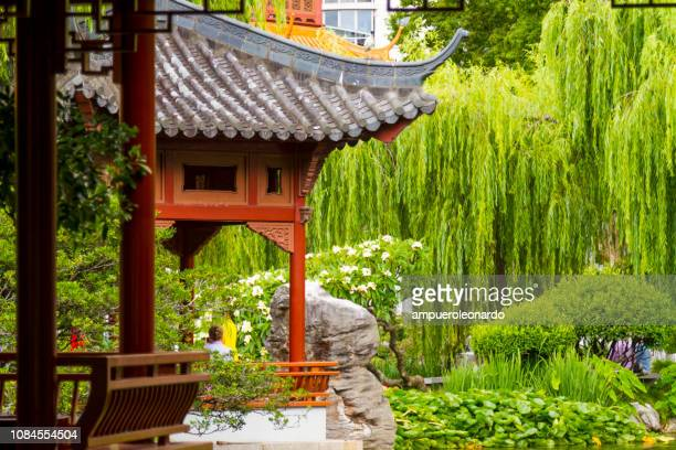 Classical Chinese Garden Stock Pictures Royalty Free Photos