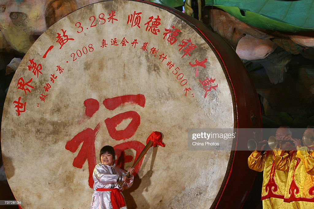 China Celebrates 500-Day Countdown Of The Olympic Games : News Photo