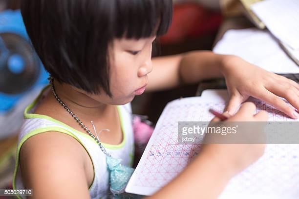 中国宿題をして夏の少女