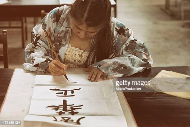 ガール practising 中国の書道