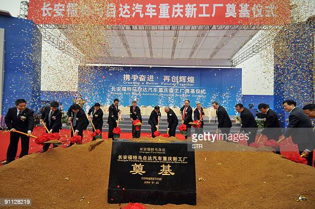 Chinese government and various company officials take part in the groundbreaking ceremony for a new Changan Ford Mazda jointventure with Chongqing...
