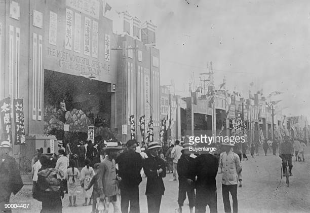 Chinese Great Qing was defeated in the First Sino-Japanese War and Japan took over control of Taiwan and Penghu. Inhabitants wishing to remain Qing...