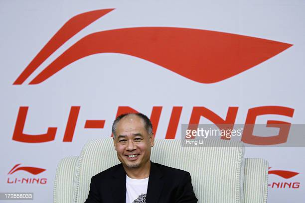 Chinese gymnast and entrepreneur Li Ning attends a promotion event of Chinese sports brand Li Ning on July 3 2013 in Beijing China