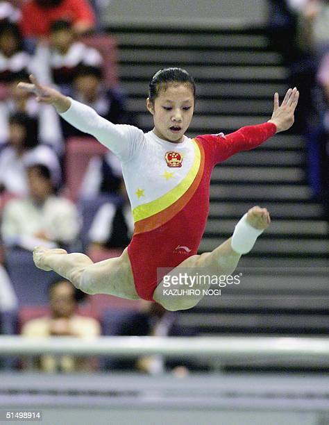 Chinese gymnast Dong Fangxiao performs on the vault in the women's artistic gymnastics individual allround competition at the East Asian Games in...