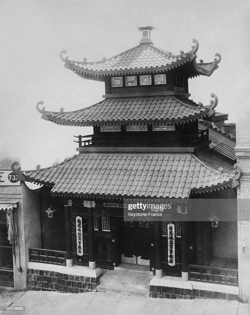 chinese house at san francisco in usa western world north america on