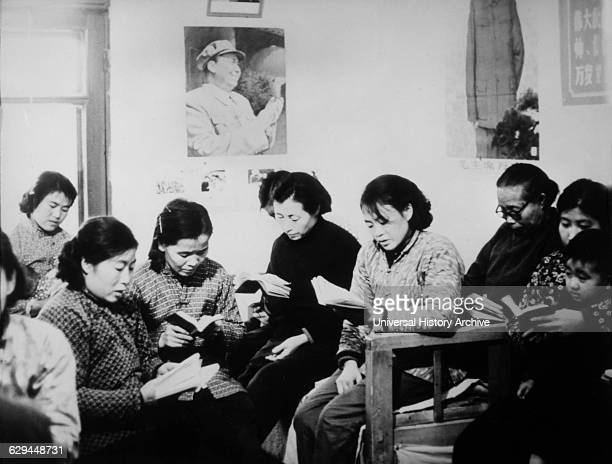 Chinese Housewives' Study Group Reading the Writings of Chairman Mao Zedong Shenyang China 1969