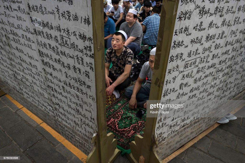 China's Hui Muslims Mark Eid : News Photo