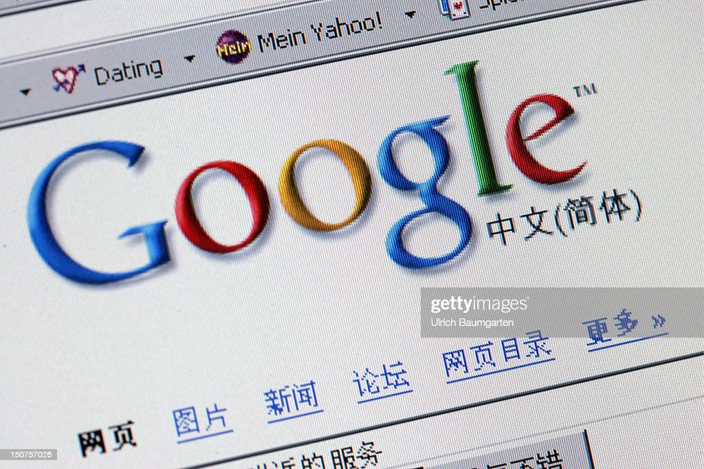 Chinese Internet site of the Internet search engine Google.