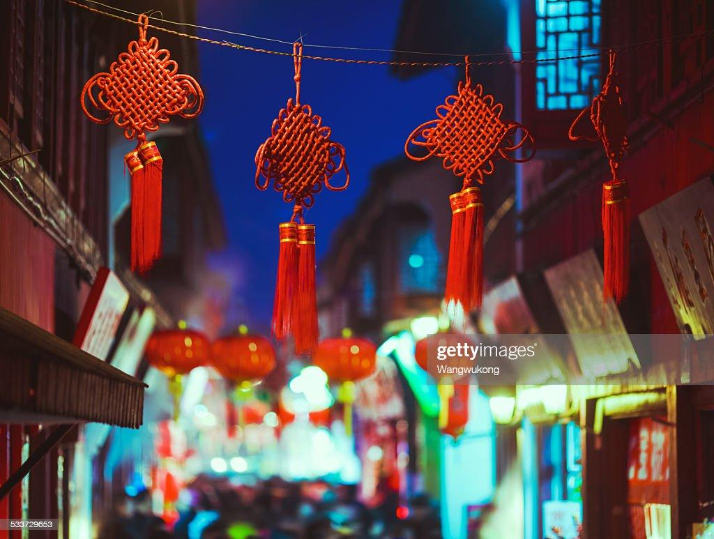 Chinese knot : Foto stock