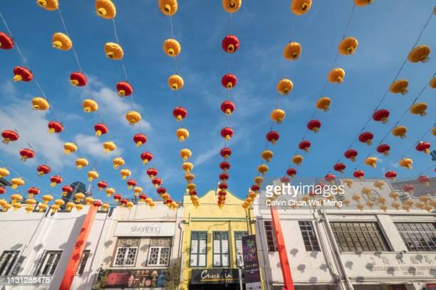 Chinese lantern decorations