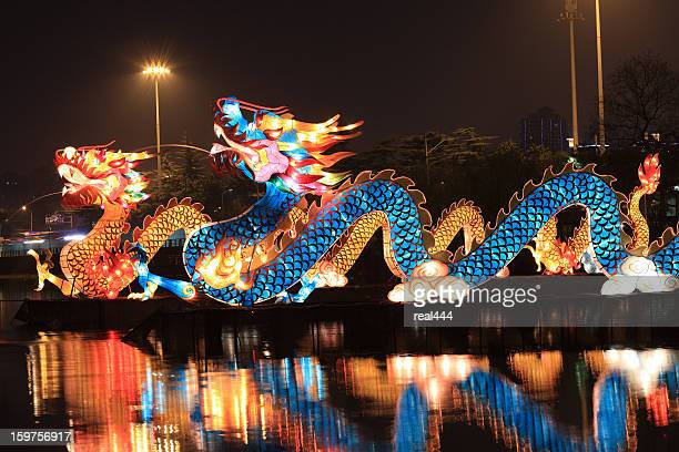 chinese lantern dragon - chinese dragon stock photos and pictures
