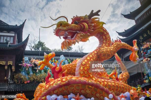 Chinese Lantern Festival,Yu Gardens,Shanghai