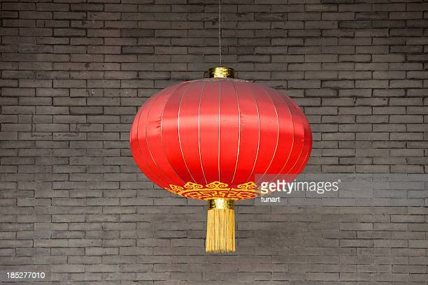 Chinese Lantern, Guangzhou, China