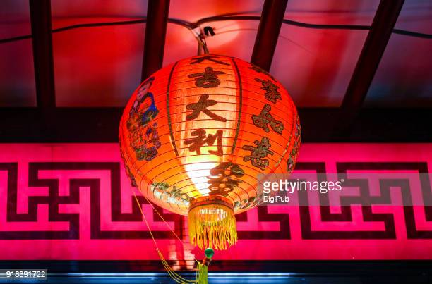 Chinese lantern with New Year greetings hanging in the night