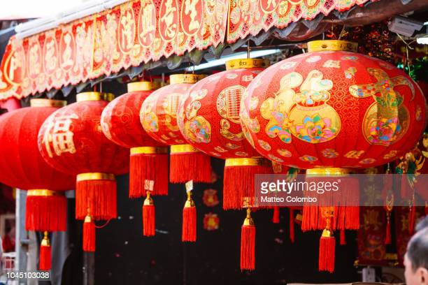 chinese lanterns, chinatown district, singapore - シンガポール文化 ストックフォトと画像