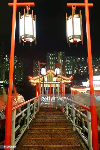 Chinese lanterns hanging from a dock, Hong Kong