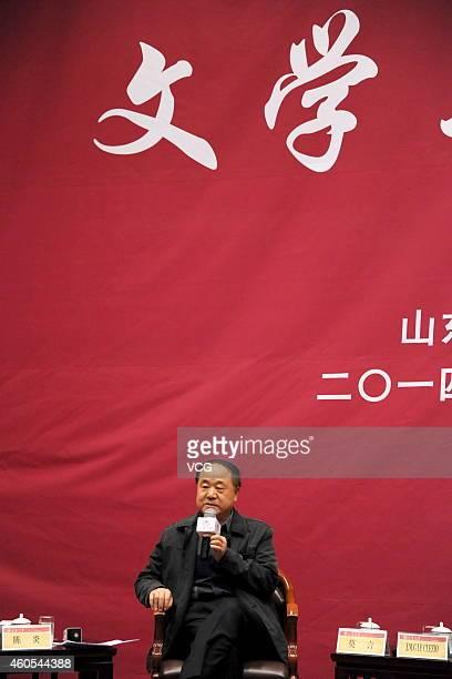 jinan china china out chinese literature