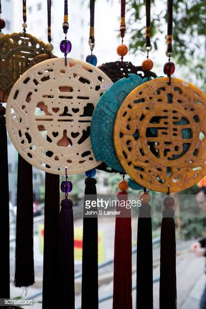 Chinese Lucky Charms Amulets Talisman There is a distinction between amulets and talismans Talismans are active objects they are transformers and...