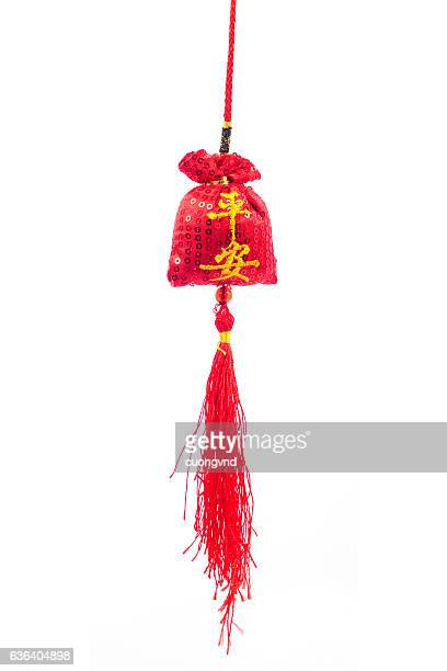 chinese lucky knot isolated on white. - tassel stock pictures, royalty-free photos & images