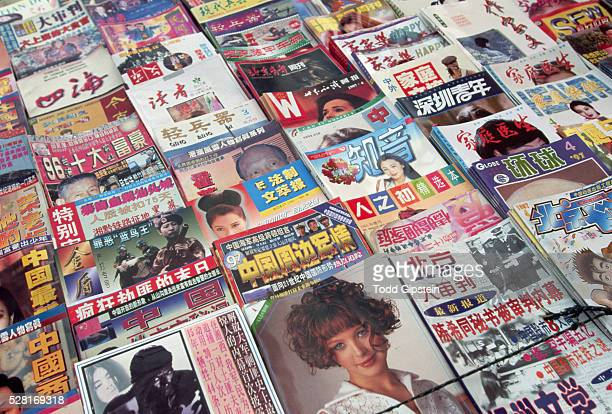 chinese magazines - gipstein stock pictures, royalty-free photos & images