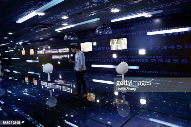 Chinese man visit Data Analysis Center during the 2017 China International Big Data Industry Expo at Guiyang International EcoConference Center on...
