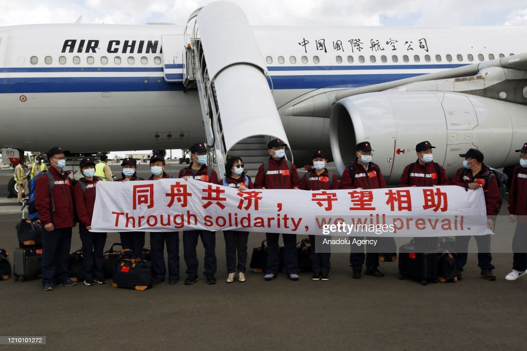Chinese medical aid for Covid -19 in Ethiopia : News Photo