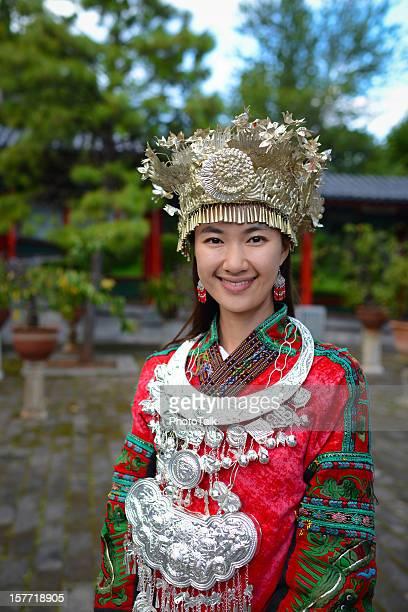 Chinese Miao Minority Woman Portrait