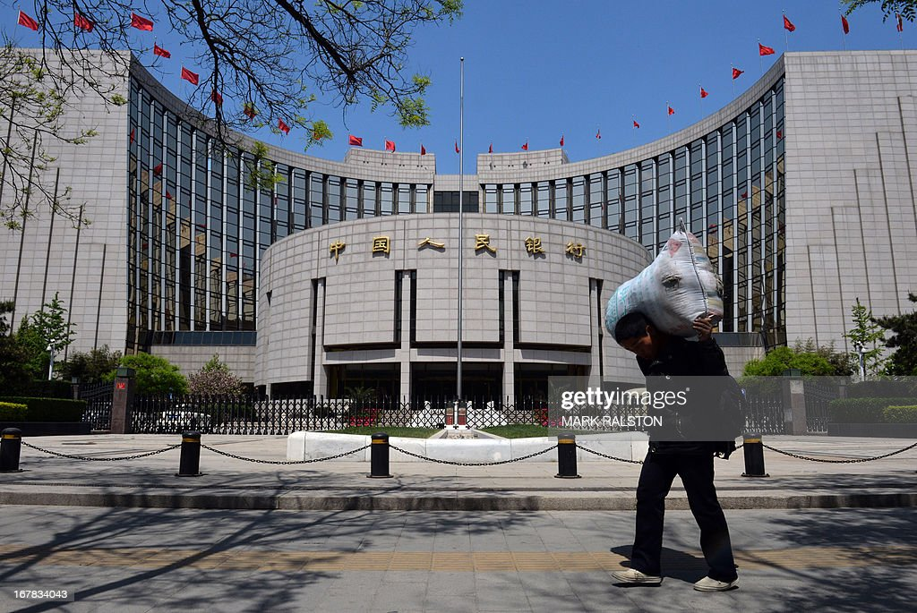 CHINA-ECONOMY-MANUFACTURING : News Photo