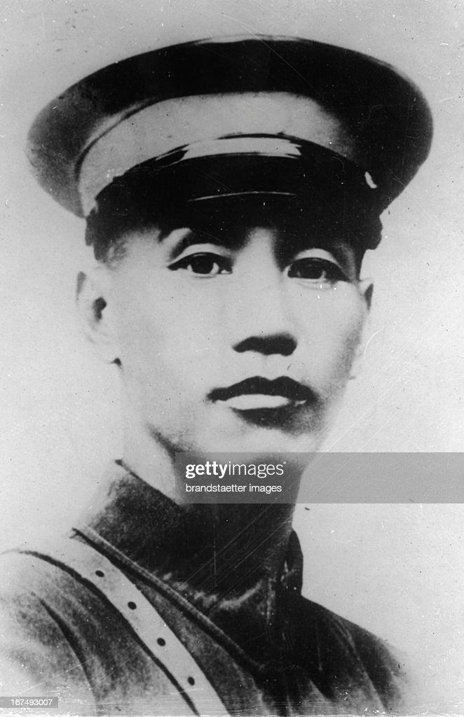 Portrait Chiang Kai-Shek : News Photo