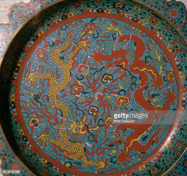 Chinese Ming Dynasty cloisonnée enamel dish with a design of dragons 15731619 From the British Museum's collection