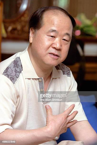 beijing china chinese movelist mo yan