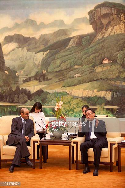Chinese National Peoples Congress Standing Committee Chairman Wu Bangguo meets with Ethiopian Prime Minister Meles Zenawi at the Great Hall of the...