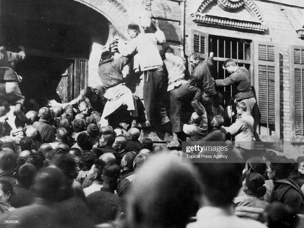 Hankow Riots : News Photo