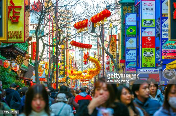 Chinese New Year 2018 in Yokohama Chinatown