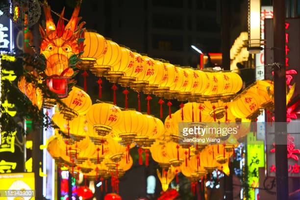 chinese new year 2020 decoration lantern dragon - lantern festival stock pictures, royalty-free photos & images