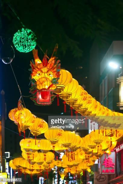 中国の旧正月2020装飾ランタンドラゴン - 中華街 ストックフォトと画像