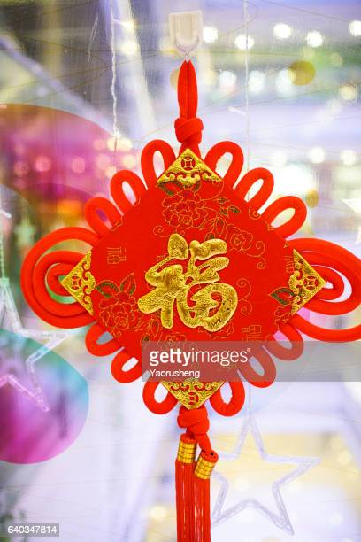 Chinese New Year backgrounChinese Wording FU means good health good fortune