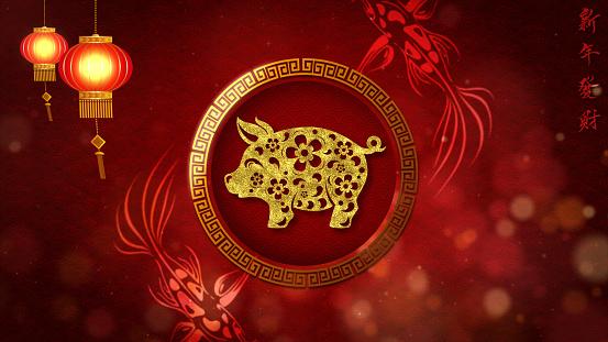 Chinese New Year background 1057542460