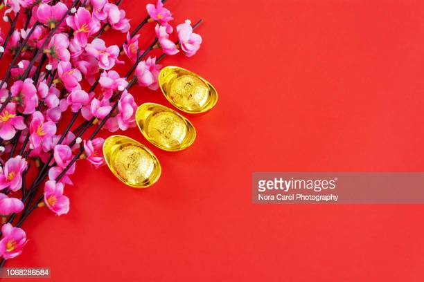 chinese new year background - religious blessing stock pictures, royalty-free photos & images