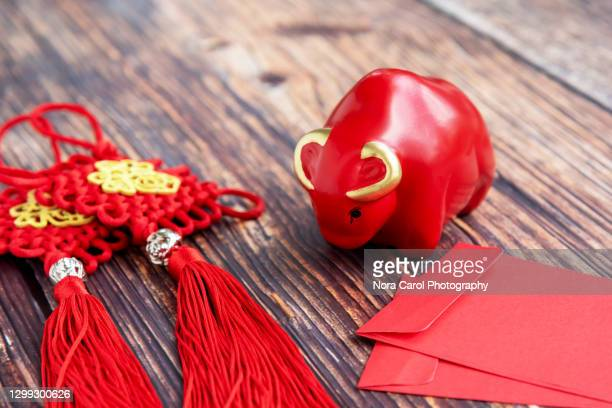 chinese new year background - year of the ox - chinese new year stock pictures, royalty-free photos & images