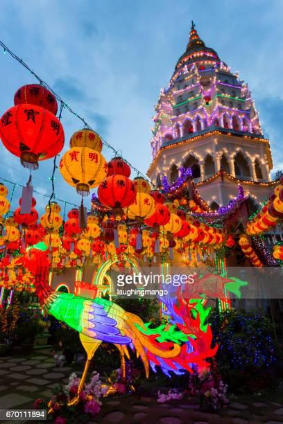 chinese new year - brief - buddismo foto e immagini stock