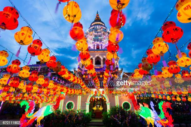 chinese new year - brief - theravada stock pictures, royalty-free photos & images
