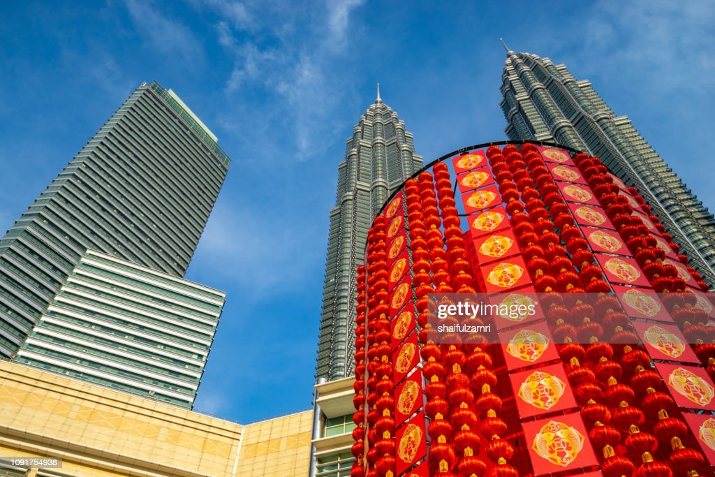 Chinese New Year Celebration with giant tanglong at Kuala Lumpur, Malaysia. : Stock Photo