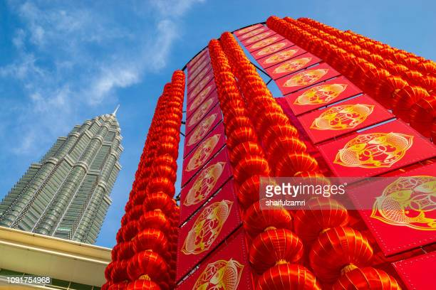 Chinese New Year Celebration with giant tanglong at Kuala Lumpur, Malaysia.