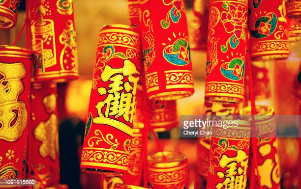 Chinese New Year Decoration - Fire Crackers